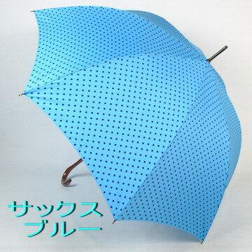 【送料無料!】大きいレディース雨傘長:ポルカドットがかわいい親骨65cmのおしゃれな女性用雨傘長(ジャンプ傘)ノーブランドでも良質の日本製!