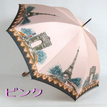 【送料無料!】レディース雨傘長〜高級傘定番のほぐし織りの「巴里(パリ)の風景」がおしゃれで軽量の女性用ジャンプ式雨傘長〜日本製で高品質☆店長おすすめ