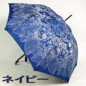 傘レディースおしゃれ【送料無料!】雨傘長レースローズジャガード織り先染エレガント高品質日本製店長おすすめ!