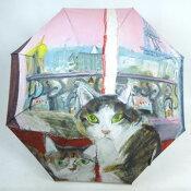 傘レディース雨傘かわいい【お客様へ感謝特別価格&送料無料!】長傘「ピンク色のパリの夕暮れ」猫ネコManhattaner's一枚張り風耐風骨おしゃれ軽量