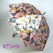 【レビュー書いて5%OFF&送料無料!】「絵本ミックス」ネコの絵がかわいいレディース雨傘長〜猫ブランドManhattaner's(マンハッタナーズ)☆日本製女性用ジャンプ雨傘長☆