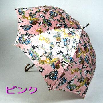 【レビュー書いて5%OFF&送料無料!】「絵本ミックス」ネコの絵がかわいいレディース雨傘長~猫ブランドManhattaner