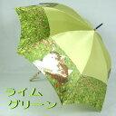 【お客様へ感謝特別価格&送料無料!】レディース雨傘長「愛するものたち」ネコの絵がかわいいManhattaner's(マンハッタナーズ)日本製ジャンプ傘【RCP】バッグ・小物・ブランド雑貨 ファッション雑貨・小物 傘 女性用[傘一番館]05P03Dec16