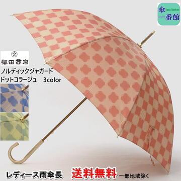 11,000円(税込)