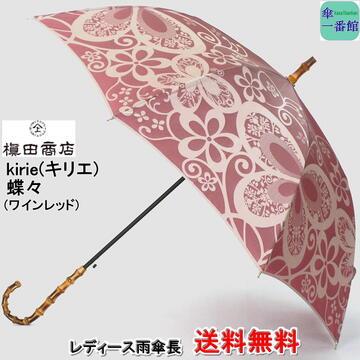 14,300円(税込)