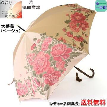 22,000円(税込)