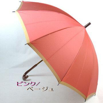 【送料無料!】レディース雨傘長:12本骨が上品で先染めリバーシブルカラーがおしゃれな女性用雨傘長〜和風の粋を感じます☆ノーブランドですが高品質の日本製!新田商店