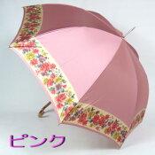 【送料無料!】レディース雨傘長:縁花ほぐし織がとってもおしゃれな女性用雨傘長〜上品でノーブランドでも高品質な日本製!