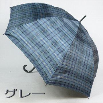 【レビューで特別価格!】メンズ雨傘長:先染め生地トラディショナルなチェックがおしゃれ:Marelli(マレリー)ジャンプ傘