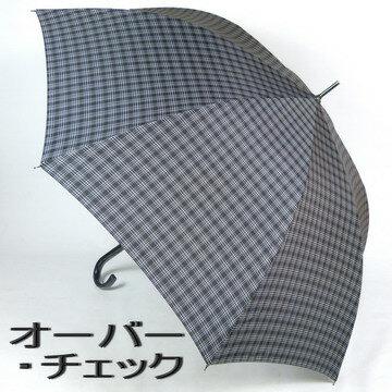 メンズ雨傘長:70cmの大きいジャンプ傘:MICHELKLEIN(ミッシェル・クラン)シンプルなチェックがおしゃれなジャンプ傘