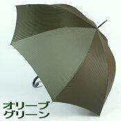 【お客様へ感謝の送料無料!】先染め生地シャドーストライプがおしゃれなブランドメンズ雨傘長:MICHELKLEIN(ミッシェル・クラン)シンプルながらスタイリッシュなジャンプ傘
