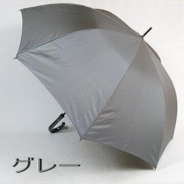【お客様へ感謝の特別価格&送料無料!】先染め生地千鳥格子がおしゃれなブランドメンズ雨傘長:MICHELKLEIN(ミッシェル・クラン)シンプルながらスタイリッシュなジャンプ傘