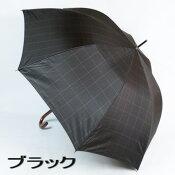 【お客様へ感謝の特別価格&送料無料!】先染め生地グレン・チェックがおしゃれなブランドメンズ雨傘長:FRANCOFERRARO(フランコ・フェラーロ)シンプルながらスタイリッシュなジャンプ傘