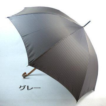 先染ジャガード織りストライプがおしゃれなメンズ雨傘長☆ジャンプ式で使いやすい男性用雨傘です☆