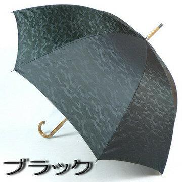 傘メンズおしゃれ長傘雨傘【送料無料】先染生地カモフラージュ柄天然木手元木棒FIGOSTILOSOフィゴスティロッソ手開き式丈夫カジュアル日本製