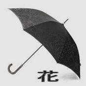 傘メンズレディースおしゃれ雨傘長傘【送料無料!】『monotone:モノトーン(花)』ジャンプ傘晴雨兼用トラディショナル槙田商店高品質日本製男性用紳士用甲州織