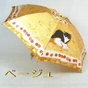 【レビューで特別価格&送料無料!】猫ネコの絵がかわいいレディース雨傘折ミニ:Manhattaner's(マンハッタナーズ)「ナナと七つの桜ん坊」☆日本製【RCP】バッグ・小物・ブランド雑貨ファッション雑貨・小物折りたたみ傘女性用[傘一番館]新商品