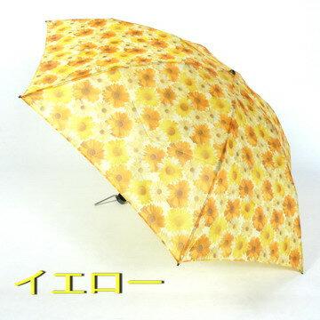 【送料無料】超軽量!オーガンジーアンブレラ『フーガ』の透明感がおしゃれな女性用雨晴兼用雨傘折りミニ(3段式)〜パステル画風花柄が綺麗でUV加工済レディース雨傘折りたたみ傘☆ノーブランドでもリーズナブルな日本製!