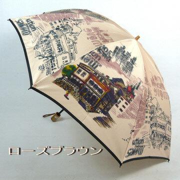 【送料無料】レディース雨傘折:高級傘定番のほぐし織りの絵柄「旅人の休息」が綺麗で軽量でおしゃれな女性用雨傘折りたたみ傘(2段式)〜店長おすすめ!ノーブランドですが日本製で高品質☆130206_free【RCP】【楽ギフ_包装】