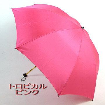 【超軽量】レディース雨晴兼用傘折〜シンプルな無地で超軽量の女性雨傘折コンパクト(2段式)ノーブランドですが上質の日本製!UVカット加工済