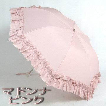 【レビュー書いて特別価格&送料無料!】レディース雨傘折〜薔薇のような大きめフリルのかわいいフリルアンブレラ〜丸い手元がおしゃれなノーブランドですが店長おすすめ!の女性用雨傘折りたたみミニ(3段折)です☆130206_free【RCP】【楽ギフ_包装】02P21Aug14