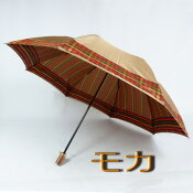 傘レディース折りたたみおしゃれレディース雨傘折(2段式)先染めマルチカラーストライプ高品質日本製リーズナブル『新田商店』