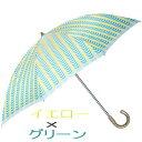 傘 レディース おしゃれ 折りたたみ傘 【送料無料】 『Stig Li...
