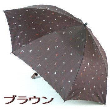 【送料無料!】メンズ雨傘折〜先染ジャガード織りゴルフ小柄&裏カラーストライプがおしゃれな男性用雨傘折りたたみ傘(2段式)ノーブランドですが高品質の日本製