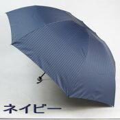 先染ジャガード織りシャドーストライプがおしゃれなメンズ雨傘折りたたみ☆ブランド:St.AndrewsLINKS(セントアンドリュースリンクス)の男性用雨傘です