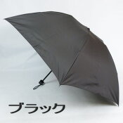 【お客様へ感謝特別価格&送料無料!】先染生地千鳥格子(ハウンドトゥース・チェック)がおしゃれなメンズ雨傘折ミニ:MICHELKLEIN(ミッシェル・クラン)シンプルでスタイリッシュ
