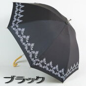 レディース日傘長:リーフプリントがおしゃれな一級遮光遮熱晴雨兼用日傘長:VOUScouturier(ヴィ・クチュリエ)(オーロラ)uvカット
