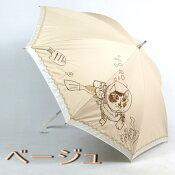 【レビューで特別価格&送料無料!】レディース日傘長:マンハッタナーズの「メキシコ湾もぐり」ネコ猫の絵がかわいい一級遮光遮熱晴雨兼用日傘スライドショート式