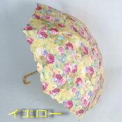 【送料無料!】レディース日傘長:花柄が綺麗で、カラーも明るい女性用晴雨兼用日傘長でUVカット☆花の地刺繍や縁のスカラップ刺繍もおしゃれです〜日本製(スライドショート式)〜