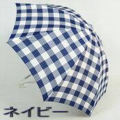 傘日傘晴雨兼用uvカット【送料無料!】レディース日傘長:ストライプカジュアル綿コットンおしゃれ軽量日本製