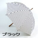 【送料無料】メンズ&レディース日傘長:オーガニックコットンのストライプがおしゃれな晴雨兼用日傘長,高品質の日本製!uvカット【RCP】バッグ・小物・ブランド雑貨 傘 日傘 男女兼用[傘一番館]