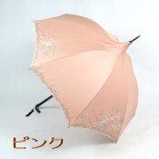 【送料無料!】レディース日傘長:パコダ型でカラフルフラワー刺繍と縁カービングがおしゃれな晴雨兼用日傘長でUVカット☆日本製