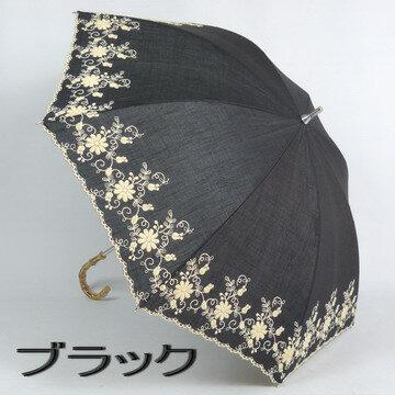 【レビューで特別価格&送料無料!】レディース日傘長:フラワー刺繍が&縁スカラ刺繍がかわいいおしゃれな晴雨兼用日傘でuvカット!日本製