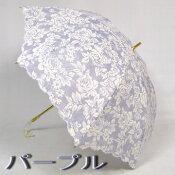 傘日傘晴雨兼用uvカットレディース長傘【送料無料!】綿混オパール加工薔薇地模様&フラワー刺繍&クリア手元おしゃれ日本製