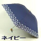 傘日傘晴雨兼用レディースuvカットレディース日傘折りたたみミニ(3段式):サークルフラワー刺繍縁スカラップ刺繍おしゃれ遮光遮熱日傘折り畳み