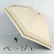 レディース日傘折ミニ:フラワーヒートカットがかわいいおしゃれな一級遮光遮熱晴雨兼用日傘折りたたみ傘VOUScouturier(ヴィ・クチュリエ)