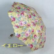 【送料無料!】レディース日傘折:花柄が綺麗で、カラーも明るい女性用晴雨兼用日傘折でUVカット☆花の地刺繍や縁のスカラップ刺繍もおしゃれです〜日本製(折りたたみ傘2段式)【RCP】