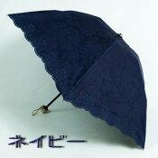 送料無料!】レディース日傘折ミニ:花の地模様に縁花刺繍&縁スカラップがおしゃれな99%遮光遮熱晴雨兼用日傘折でUVカット☆日本製(折りたたみ傘ミニ3段式
