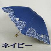 傘日傘晴雨兼用uvカットレディース折りたたみ【送料無料!】縁マーガレット刺繍おしゃれ一級遮光遮熱折り畳みミニ3段式バンブー手元