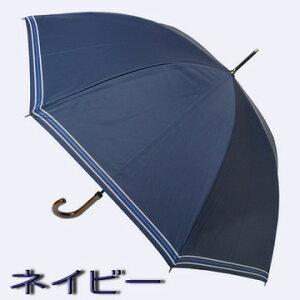 AURORA フィーゴスティローソ メンズ晴雨兼用日傘長(手開き式)
