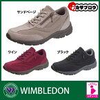 シニア 高齢者用 介護シューズ ウォーキングシューズ カジュアル リハビリ 婦人 靴 ウインブルドン L032 アサヒ asahi