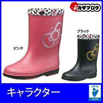 供雷恩長筒靴雨鞋小孩高筒靴小孩使用的Hello Kitty R789朝日asahi