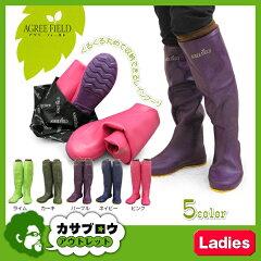 パッカブル レインブーツ 折りたたみ 長靴 レディース メンズ コンパクト ロング レインシュー...