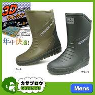 レインブーツメンズハイパームレノンHYPERMURENON長靴超軽量完全防水【02P06jul13】