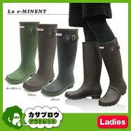 長靴レインブーツラバーブーツLae-MINENTメンズレディース