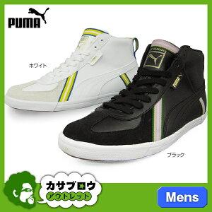 プーマ PUMA G トレイナー スニーカー メンズ 26.0 26.5 27.0 27.5 28.0 cm %OFF SALE セール ...